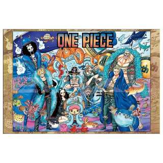 One Piece 20th Anniv. Memory of Artwork Puzzle 1000Pcs.