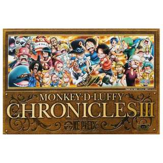 One Piece Monkey D Luffy Chronicles 3 Jigsaw Puzzle AnimeFan