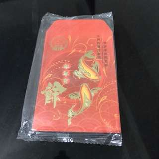 Ang Bao Red Packet from AIA BNIB