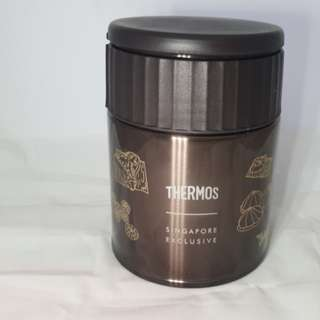 BNIB Thermos Vacuum Insulated Steel Food Jar 400ml