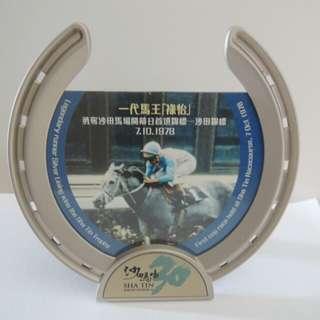 全新2008年香港赛馬會馬蹄鐵相架