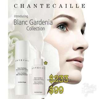 【$233】Chantecaille Blanc Gardenia Whitening Essence Deluxe Travel Size 4ml 幹細胞美白精華導入液