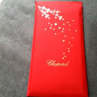 2018 luxury brand Chopard Red Packets