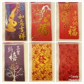 🚚 香港購入~超美紅包袋
