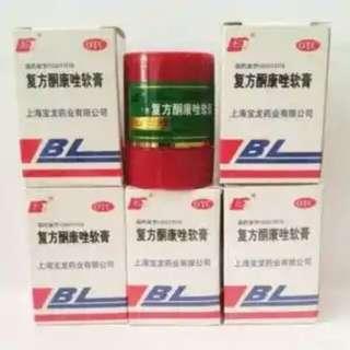 Cream BL & serum hanasui