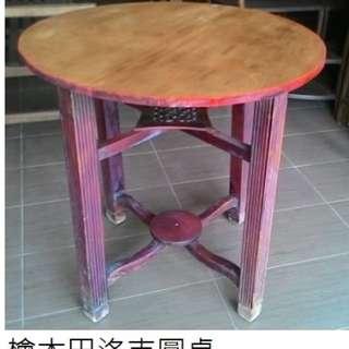 檜木圓桌 桌面2塊厚板拼 全檜