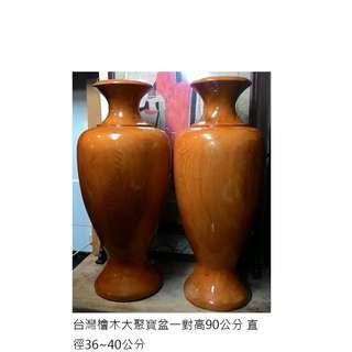 台灣檜木 大聚寶盆一對 早期山材