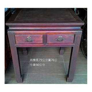 肖楠四仙桌