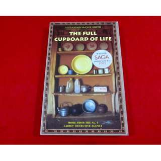The Full Cupboard of Life by Alexander McCall Smith