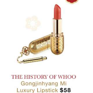 😍$18.80 ONLY😍 ✨LUXURY ITEM✨ 4 COLOR LIP PALETTE✨ANTIAGING 24K GOLD, PEARL AND NOURISHING AMBER MAKEUP LIP PALAETTE✨The History of Whoo Gongjinhyang Mi Luxury Lipstick, Palette