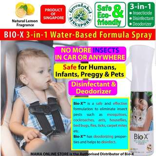 Bio-X 3-in-1 Water-Based Formula Spray
