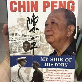 Book: Chin Peng