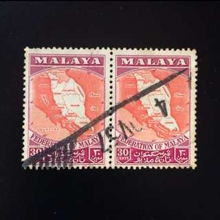 Stamps - Malaya 1957 - Federation of Malaya (a pair)