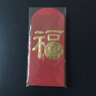 Ang Bao Red Packet from Ayam Brand
