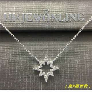 18K 白金 鑽石 星形 頸鍊 (16+1吋)
