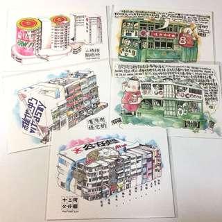 香港本土文化明信片