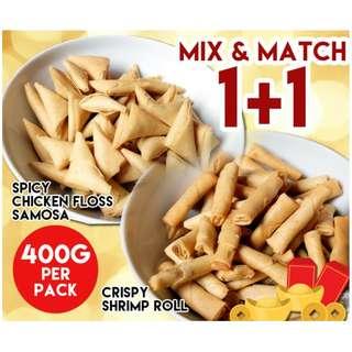 香酥蝦米卷 200g & 雞肉鬆角 200g Crispy Shrimp Roll & Chicken Floss Samosa