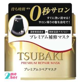 Shiseido Tsubaki Premium Repair Mask 180g [Made in Japan Instock]