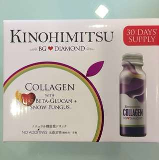 BNIB Kinohimitsu Collagen BG Diamond 16 bottles