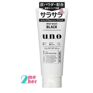Shiseido UNO Whip Wash Black Cleanser