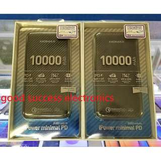 Momax iPower Minimal PD 10000 mAh快充流動電源 (型號 ip65) QC3.0及PD快充技術 香港行貨