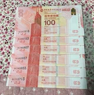 新中銀100週年紀念鈔,240元/張任選