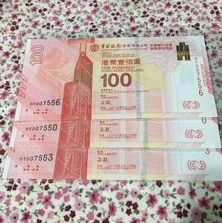 新中銀100週年紀念鈔,千位號,280元/張