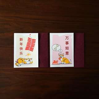 CNY Greeting Cards