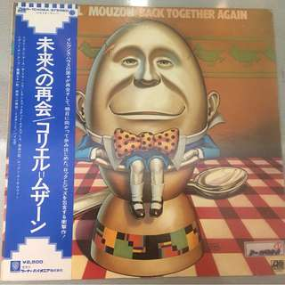 Larry Coryell / Mouzon – Back Together Again, Japan Press Vinyl LP,  Atlantic – P-10408A, 1977, with OBI