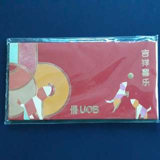 UOB Red Packets 2018. 吉祥喜乐.