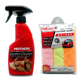 Mothers 06412 Leather Cleaner 355ml + Blade Microfiber Cloth Set of 3