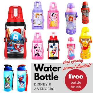 Kid Water Bottle - Authentic Disney & Avengers