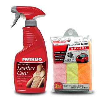 Mothers 06512 All-in-one Leather Care 355ml + Blade Microfiber Cloth Set of 3