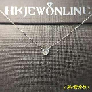❤Valentine 情人節系列 18K 白金 鑽石 心形 頸鍊 (16+1吋)