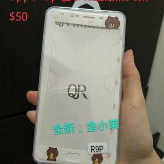 🚚 OPPO R9s手機螢幕貼