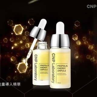 Cnp 峰膠精華15ml(購買在屈臣氏)