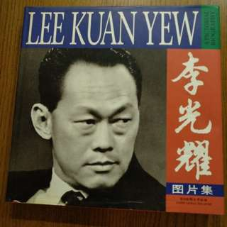 LKY Biography