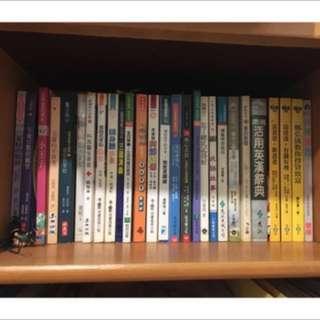 🚚 二手書籍精選~文藝、兒童小說、成語辭典、勵志書等#書籍出清五折特價#好書新感動