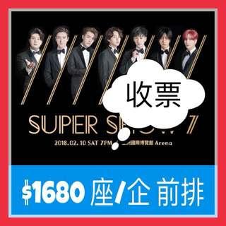 「前排」Super junior 演唱會 SJ SS7 Super Show