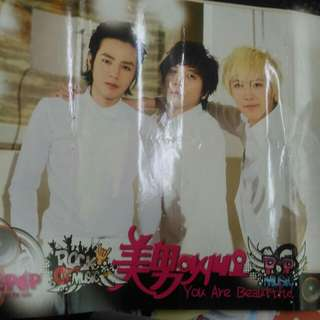 Poster SHINEE n YOU ARE BEAUTIFUL DRAMA