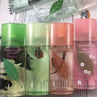 Promo Elizabeth Arden Green Tea Series