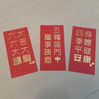 CNY Red Packets Ang Bao Collection ~ 6pcs per