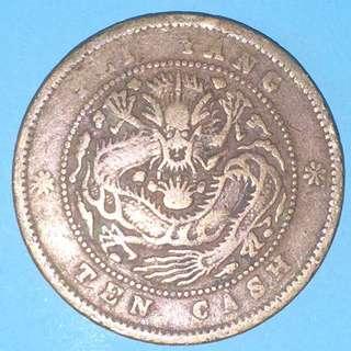 China Empire kwangxu Pei Yang ( Zhi li ) province copper coin 10cash Year 1906 sale 30%