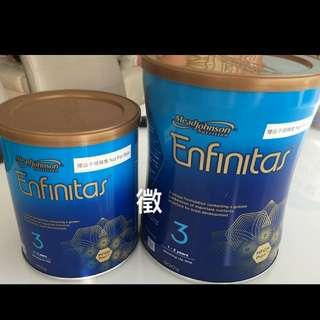 徵 藍罐3號,大及細罐。