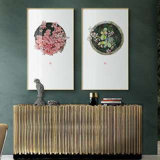 Circular Plants Canvas Painting