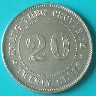 China Republic Kwangtung Province Silver Coin 20 Cent Year 1919 sale 30%
