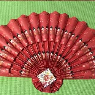 Handmade Fan - DBS Treasures Red Packets