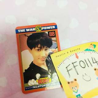 EXO KAI POWER OFFICIAL PC