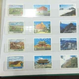 收藏郵票2