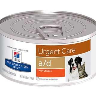Hills prescription a/d urgent care